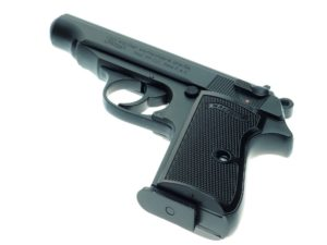 Moss & Co experts in firearms offences
